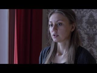 БК Женская Лига,Актриса - Оксана Кузнецова,роль