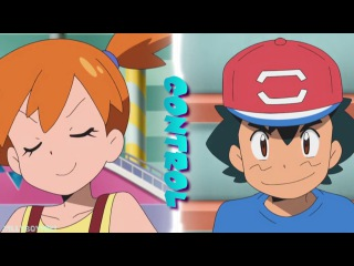 Pokeshipping Day~ Unpredictable