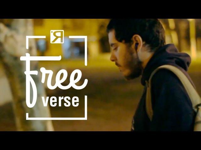 GÁBE - Prefiro Lasanha | RND FREEVERSE 28