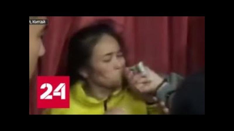 В Китае разгневанные родители заставили воспитательницу детского сада есть васаби - Россия 24