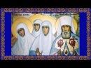 Православный календарь. Понедельник, 11 декабря, 2017г. Сщмч. митр. Серафима (Чичагова) (1937)