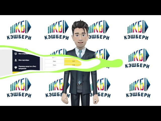 Обмен валют Урок №7 » Freewka.com - Смотреть онлайн в хорощем качестве