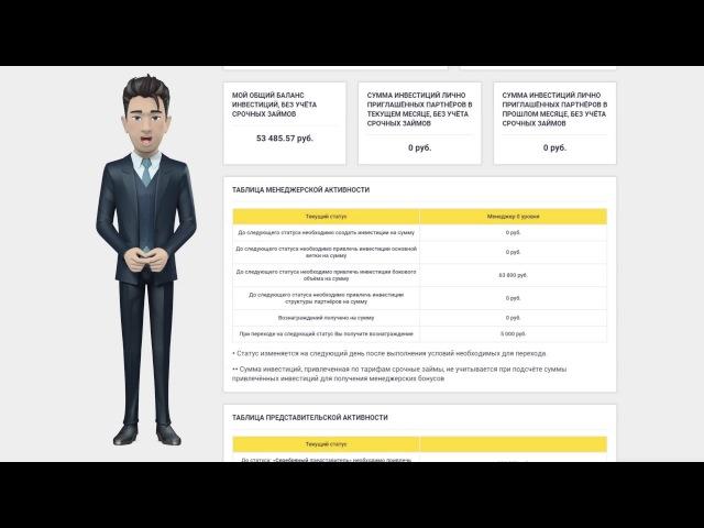 Мои партнеры Урок №6 » Freewka.com - Смотреть онлайн в хорощем качестве