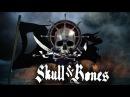 Skull and Bones Краткий обзор ДАТА ВЫХОДА Пираты