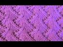 Ажурный узор Зигзаг Вязание спицами Видеоурок 48