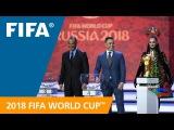 История дня-финальная жеребьевка чемпионата мира по футболу 2018 года
