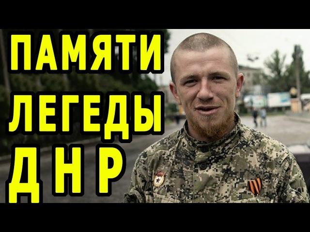 Жизнь и смерть Моторолы: памяти Арсения Сергеевича Павлова!