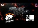 VP vs MidOrFeed RU #2 (bo2) DreamLeague Season 8 Major 07.11.2017