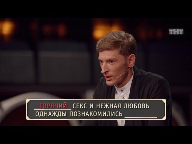 Шоу Студия Союз Один раз не Костюшкин Стас - Тимур Родригез и Павел Воля