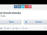 Vlad Kondratenko - Night Traffic