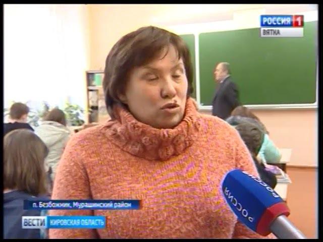 Жители поселка Безбожник испытывают сложности с отоплением(ГТРК Вятка)