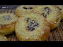 ВАТРУШКИ или БУЛОЧКИ с Творогом, Вишней и Посыпкой | Buns with cottage cheese
