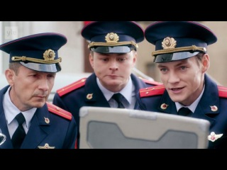 Сериал Обратная сторона луны 2 сезон 4 серия смотреть онлайн бесплатно в хорошем ...