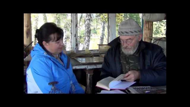 Володарский Борис Алтайский старец Война против детей и как выжить