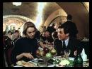 Радости земные 5 я серия 1988