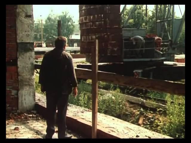 Радости земные 4 я серия 1988