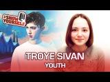 Troye Sivan Youth live cover. Лера Марейчева ShowYourself