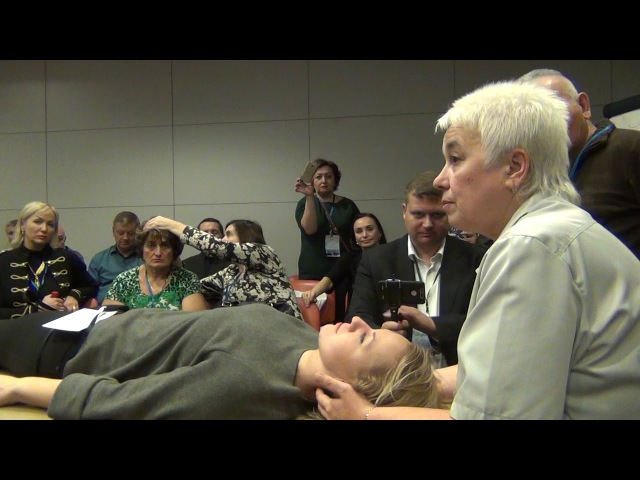 Мастер-класс по 12 Диафрагмам тела - Галина Пономарева (2 часть)