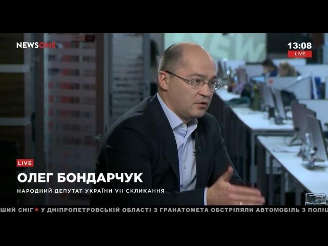 Новий виборчий кодекс, зміни в держслужбі, антикорупційний суд: коментарі ОЛЕГА БОНДАРЧУКА
