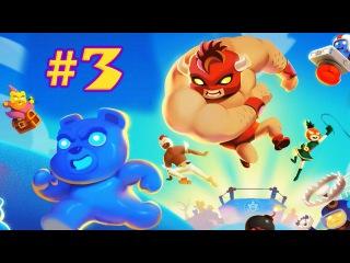 ПЛЮЩИМ ЖЕЛЕЙНЫХ МИШЕК [3] Весёлый игровой мультик для детей Игра на Андройд (Burrito B...