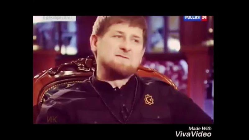 Слова настоящего чеченца
