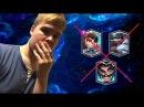 ФАН ИГРА В Clash Roayle 2 VS 2 | ЛЕГЕНДАРНЫЕ КАРТЫ ЖЕСТКО ПРОИГРЫВАЮТ ОБЫЧНЫМ