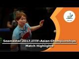 2017 Asian Championships Highlights: Zhu Yuling vs Doo Hoi Kem (Team 1/2)