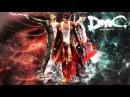 Личиночный спрайт со вкусом слизи ануса | DmC Devil May Cry 5 and 6