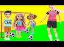 Дети на уроке физкультуры ходят на голове и играют в футбол! Мультик с куклами Ба...