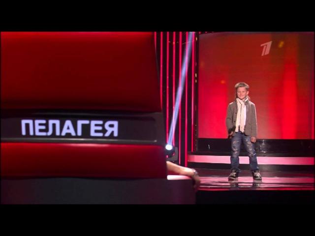 Ранэль Богданов. Ночной хулиган - Слепые прослушивания - Голос Дети - Сезон 2