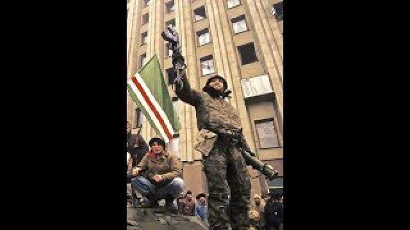 Чеченська пісня про УНСО та Сашка Білого -Украина спасибо тебе