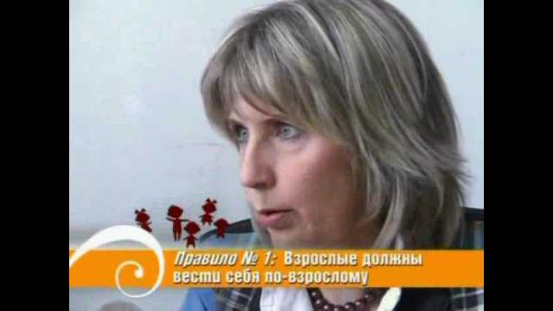 Няня спешит на помощь! Семья Литвиновых 2 детей!