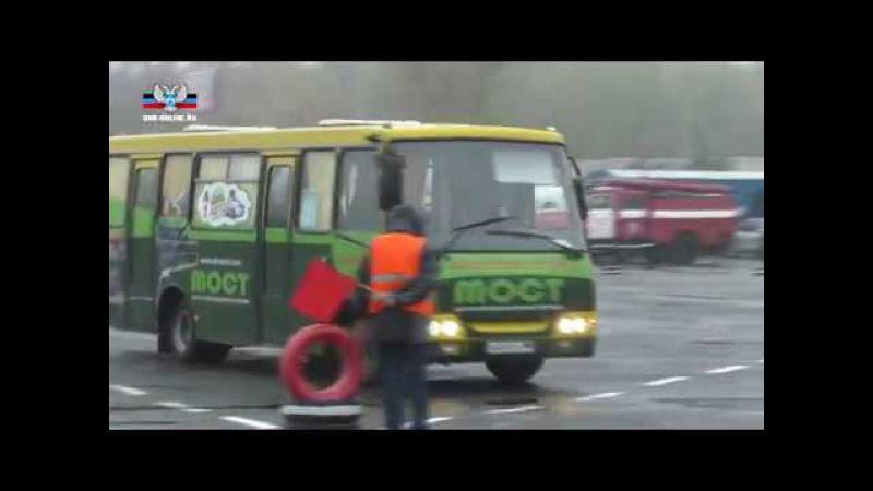 В Донецке определили лучшего водителя автобуса