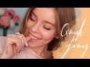 Быстрый и незаметный макияж Quick and natural makeup   Beauty Blanc