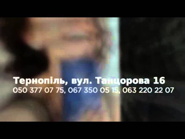 страхування візова підтримка заповнення анкет Тернопіль, BrilLion-Club 9340
