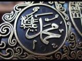 Печать Пророчества». Фильм о Пророке Мухаммаде, мир Ему и благословение.