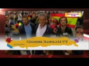 Catalonia compiled - Channel Bangla24 TV- on You tube