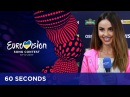 60 Seconds with Lindita from Albania