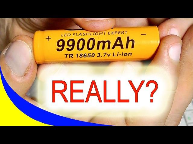 18650 3.7В 9900мАч Li-ion аккумулятор. Правда или нет? Реальная емкость?