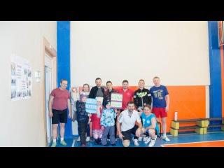 Гимназия №33 Пермь Турнир по волейболу