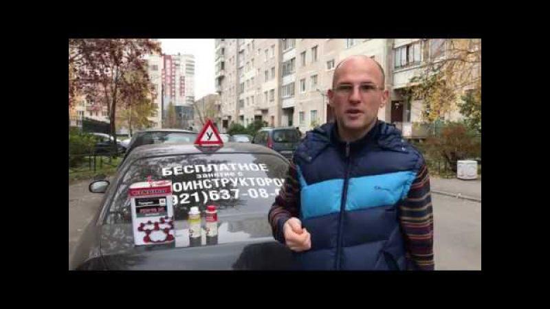 Отзыв о масле и присадках WINDIGO из Санкт-Петербурга