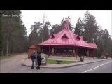 Традиция ездить на блины в Беловежскую пущу!