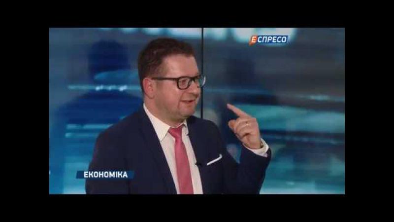 Чи стала інвесторам більш цікава Україна, ніж раніше