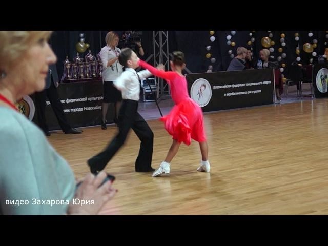 Самба в 1/2 финала танцуют Захаров Степан и Крапивина Арина пара №142