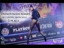 FRAME UP VII BEST EROTIC SHOW SOLO Osinovskaya Rimma 3 place