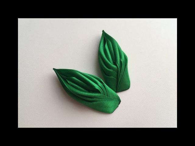 Листочки для цветов Канзаши Листочки из узкой ленты The Leaves for the Kanzashi