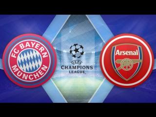 Бавария 5:1 Арсенал | Лига Чемпионов 2016/17 | 1/8 финала | Обзор матча