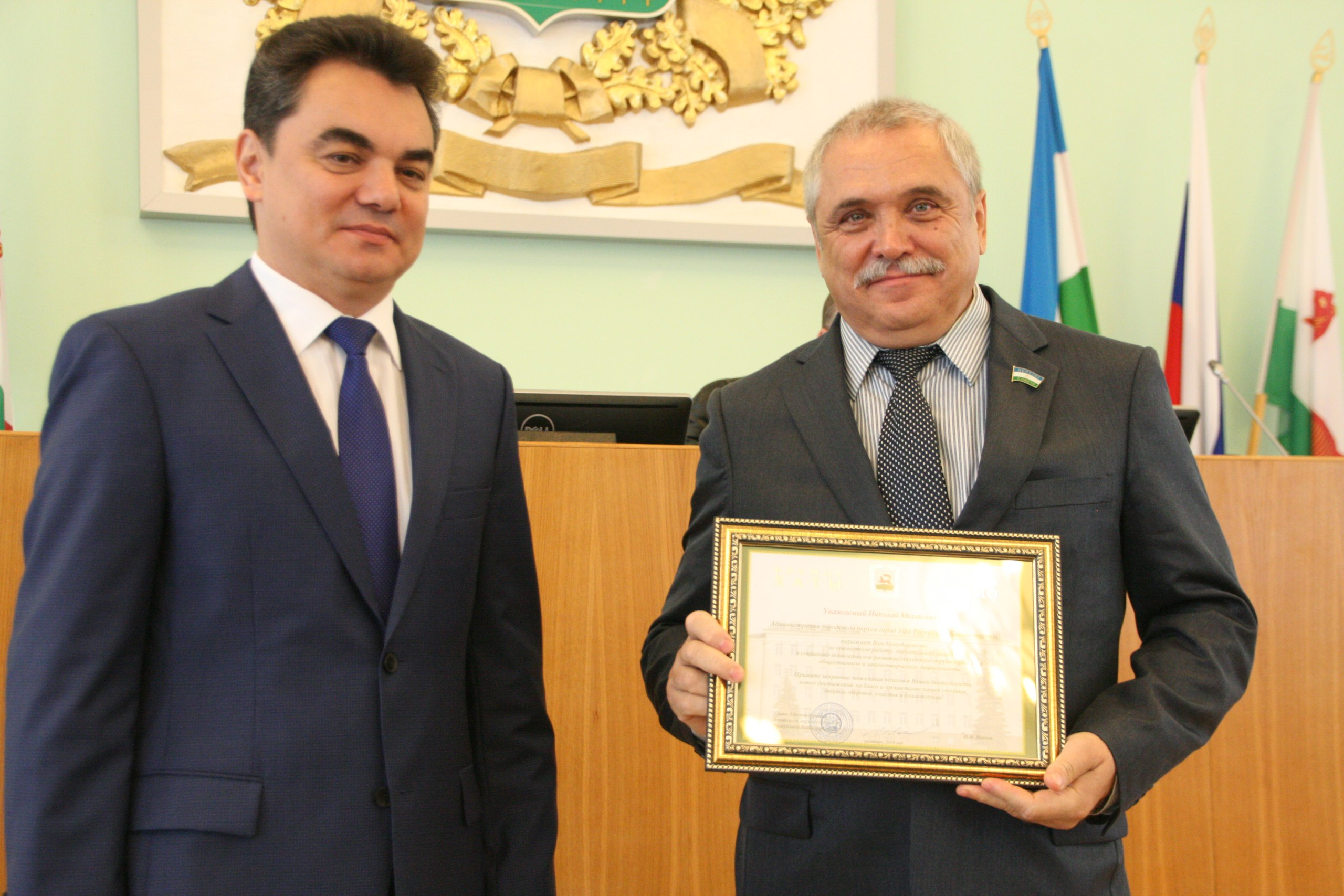 Ирек Ялалов и Николай Герасимов
