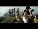 Война и мир. 1812 год (1967) – историческая киноэпопея, 3 серия.