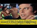 1970 Tolo Jean Sorel Gigi Ballista